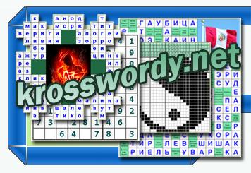 (c) Krosswordy.net